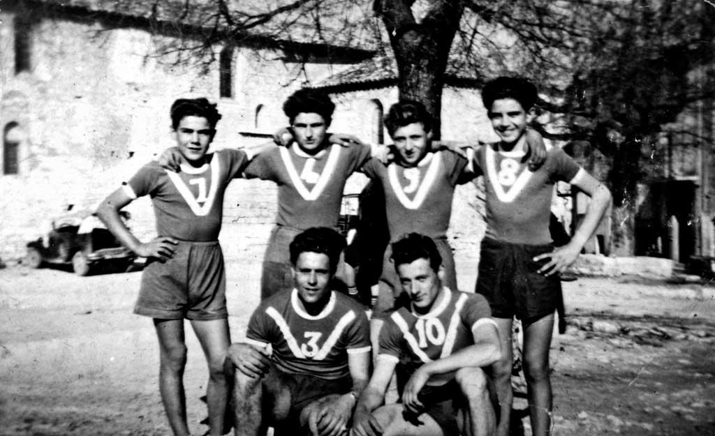 basket-1950-Ventura-Joseph